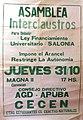 Asamblea interclaustros.jpg