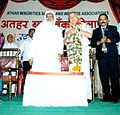 Athar Blood Bank Solapur (Inauguration).jpg