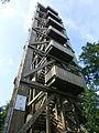 Atzelbergturm 2015.JPG