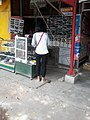 Aung - panoramio - TS Lens.jpg