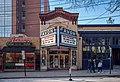 Avon Cinema (62451).jpg