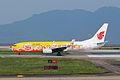 B-5198 - Air China - Boeing 737-89L(WL) - Yellow Peony Livery - CKG (9185537988).jpg