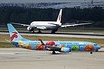 B-5606 - Shenzhen Airlines - Boeing 737-87L(WL) - Summer Universiade Shenzhen (4) Livery - PEK (14363392391).jpg