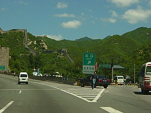 Badaling Expressway - The Badaling Expressway and the Great Wall at Shuiguan (July 2004 image)