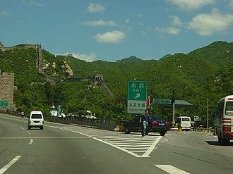 Badaling Expressway - The Badaling Expressway and the Great Wall at Shuiguan (July 2004 image)