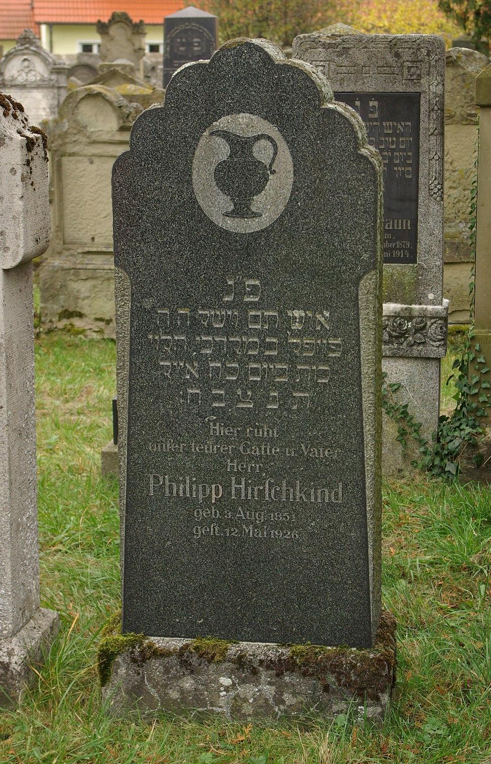 Baiersdorf Juedischer Friedhof 024