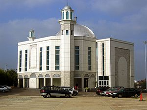 The Baitul Futuh Mosque in London