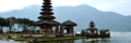 Bali banner2.png