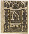 Band van blank perkament, met zilver bestempeld-KONB12-1756D120.jpeg
