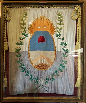 María de los Remedios de Escalada - Replica of the banner designed by Mrs. San Martín for the Army of the Andes; it was later made the official flag of Mendoza Province.