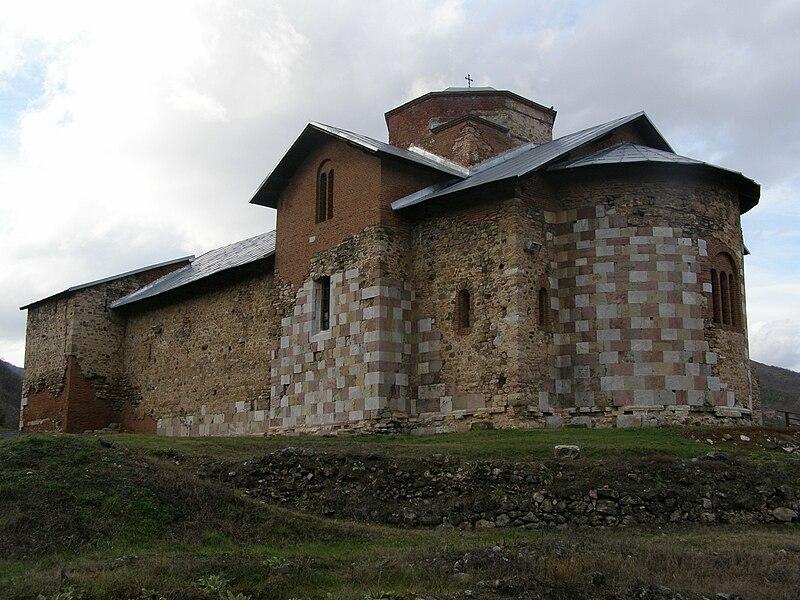 Srpske baštine 800px-Banjska_monastery-2010-1