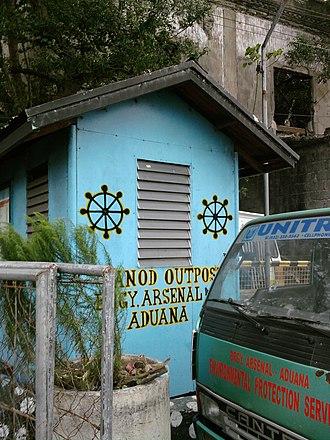 Tanod - Image: Barangay Hall and Tanod Outpost Brgy Arsenal Aduana, Iloilo City