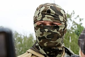 National Guard of Ukraine - Semen Semenchenko, the leader and founder of the Donbas battalion wearing his trademark balaclava.