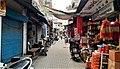Bazaar in Garhdiwala -4.jpg
