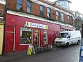 Bee's Cycles, Derry - Londonderry - geograph.org.uk - 1159319.jpg