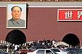 Beijing-Verbotene Stadt-Mittagstor-06-Tiananmen-Mao-gje.jpg