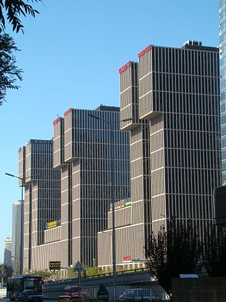 Chaoyang District, Beijing - Wanda Plaza in Chaoyang District houses the headquarters of Wanda Group and Wanda Cinemas