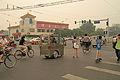 Beijing 37 (4941728844).jpg