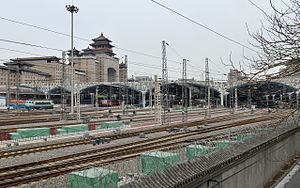 Beijing West Railway Station - Beijing West Railway Station Platforms and Tracks