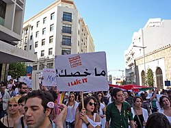 Beirut protest in 2010.jpg