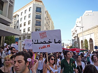 One of many protests in Beirut Beirut protest in 2010.jpg