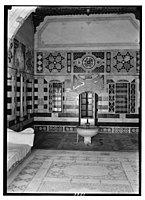 Beit Ed-Din. The Shehab Palace (held as a national monument). Fountain in a summer parlour (i.e., parlor) LOC matpc.02859.jpg