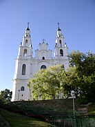 Belarus-Polatsk-Cathedral of Sophia-2