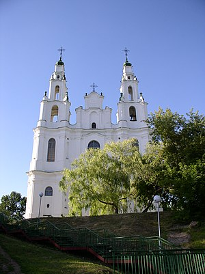 Belarus-Polatsk-Cathedral of Sophia-2