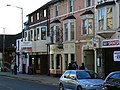 Bell Hotel, High Street, Swindon - geograph.org.uk - 598505.jpg