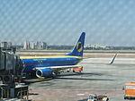 Ben Gurion International Airport אארוסווייט.JPG