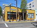 Ben and Jerry's and Cupcake Jones, Portland, Oregon (2014).JPG
