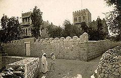 Bezalel, 1913.jpg