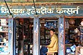 Bhaktapur, Nepal (23326499649).jpg