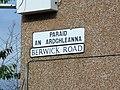 Bilingual signage, Berwick Road, Ardoyne - geograph.org.uk - 1460241.jpg