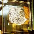Birch bark manuscript 201 Novgorod GIM.jpg