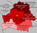 Birth rate in Belarus by regions (2018, ru).png