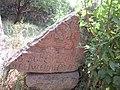 Bjno Monastery 043.jpg