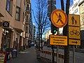 Blocked sidewalk ahead sign (41408617565).jpg