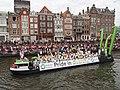 Boat 77 Partij voor de Dieren, Canal Parade Amsterdam 2017 foto 3, City Supplier ENI 02333584.JPG