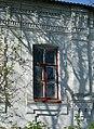 Bobrynets School 02 Details Lomonosova Str. 19 (YDS 9662).jpg