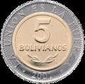 Boliviano (reverso).png