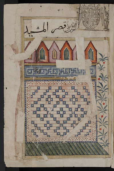 File:Book of Wonders folio 39a.jpg