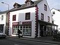 Bookends, Keswick - geograph.org.uk - 1529675.jpg