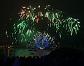 British Fireworks Championship 2009 05.jpg