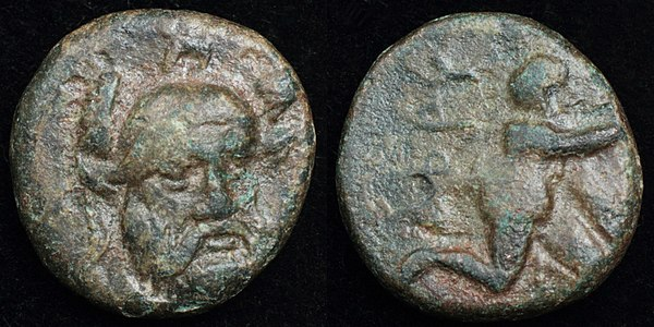 Bronze coin struck in 350–300 BC in Ophryneion.jpg