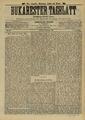 Bukarester Tagblatt 1890-10-03, nr. 220.pdf