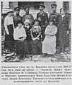 Bulgarian Krushevo teachers.jpg