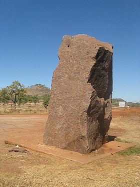 Buntine Memorial, am Abzweig des Buntine Highway vom Victoria Highway