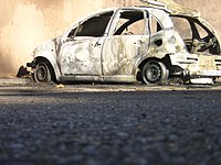 Burnt out Citroën C3.jpg