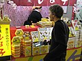 Buying Piyoko cakes in Tokyo (459747882).jpg